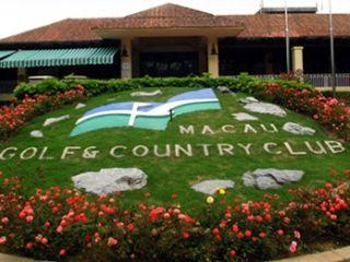 Golf Country Club Macau