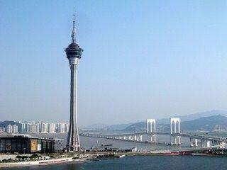 Macau Tower CEC