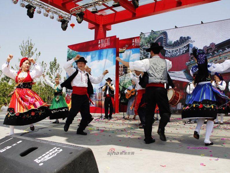 Portuguese Folk Dance