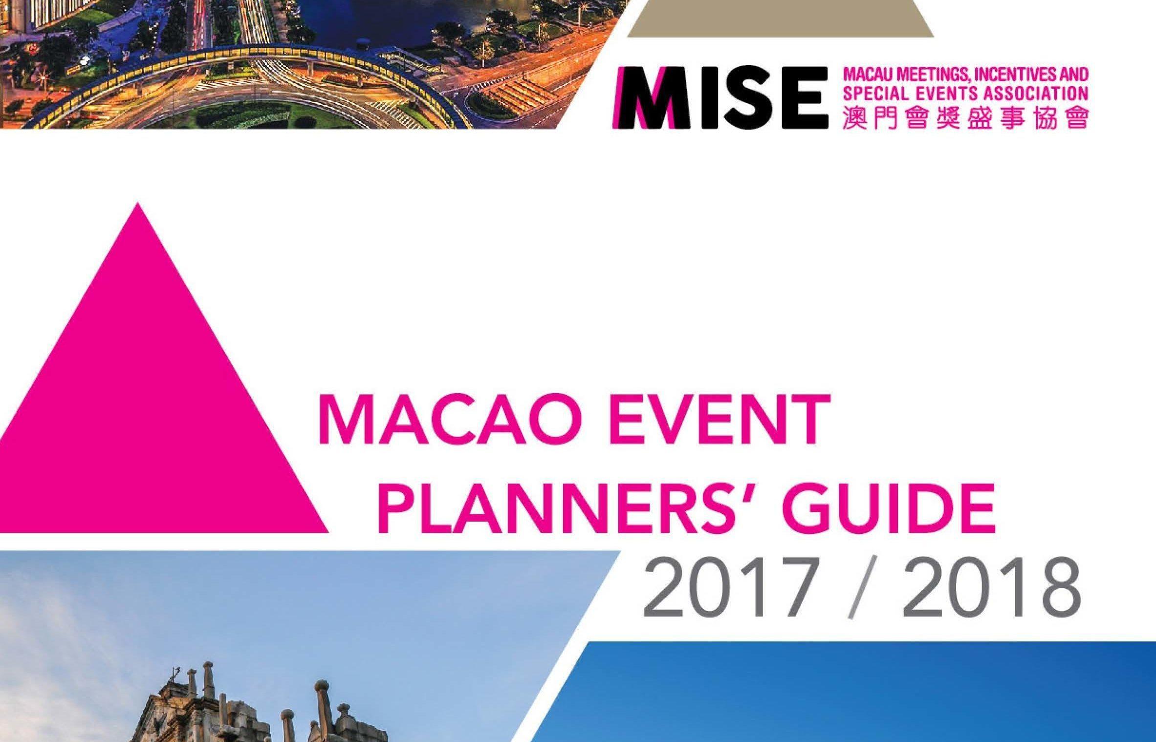 Macau events