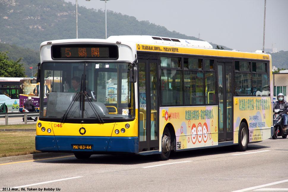Transmac-D46-1-big