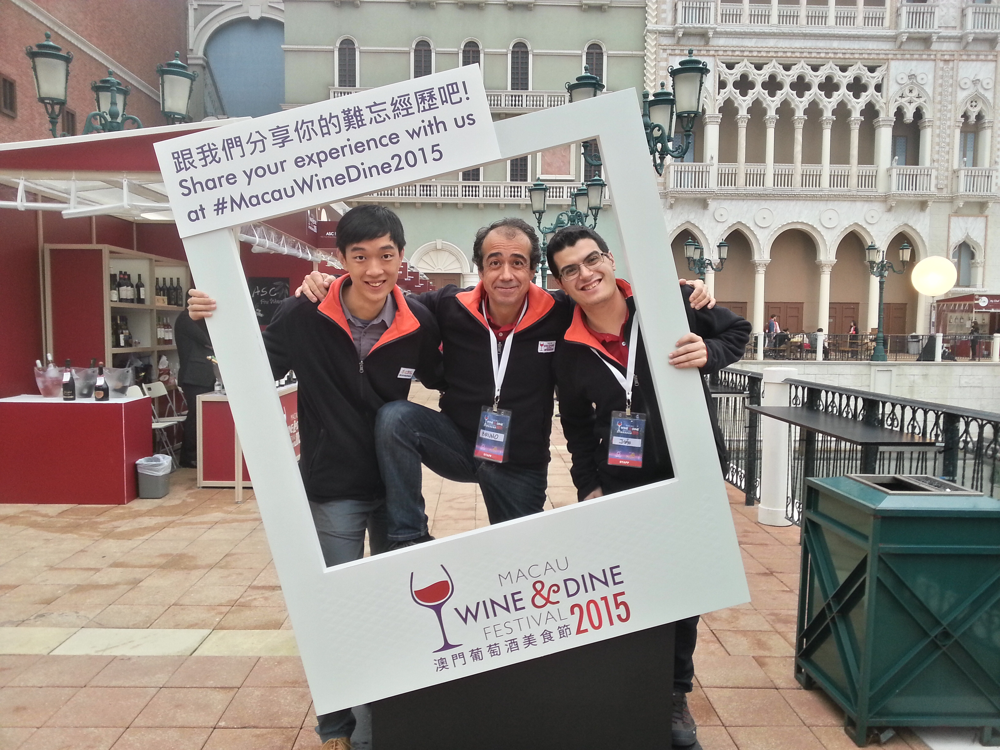 8. Wine Events Management & PR - Macau Wine and Dine Festival_1